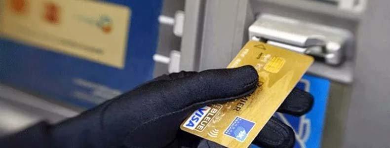 что Статья хишение денежных средств с банковской карточки этого