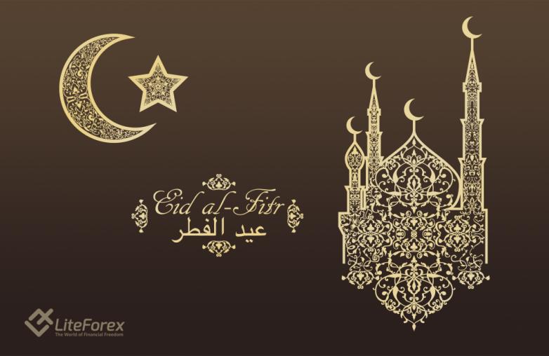 Картинки с праздником ид аль фитр шииты