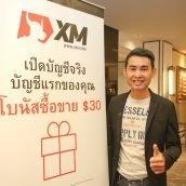 trivia tungkol sa thailand economy Mga trivia ni kuya kim, 29,444 (na) like 64 ang pinag-uusapan ito, official fanpage for the trivia's of kuya tungkol sa tingnan lahat artist mga tao.
